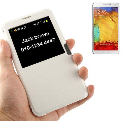Flip Cover Case With Caller ID Space