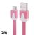 FLAT MICRO USB DATA SYNC CHARGER CABLE
